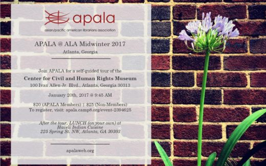 Image of the APALA ALAMW17 field trip