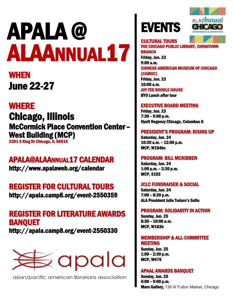 Image of APALA schedule at ALA Annual 2017