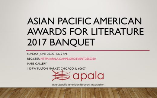 Image of publicity flyer for APAAL 2017 banquet